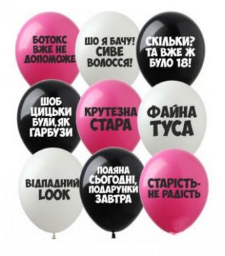 """Кульки поштучно з малюн. Образливі SDR-43 12"""" Ш-01827 FlexMetal"""