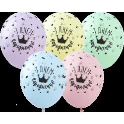 Кульки З Днем Народження (на макарунах) 1шт