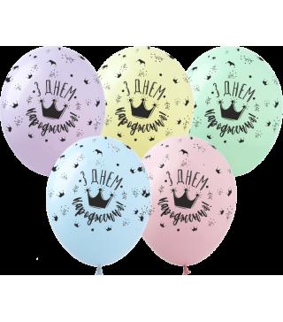 """Кульки поштучно з малюн. 12""""З Днем Народж.кольор коронка.SDR-65 Ш-02438 Gemar"""
