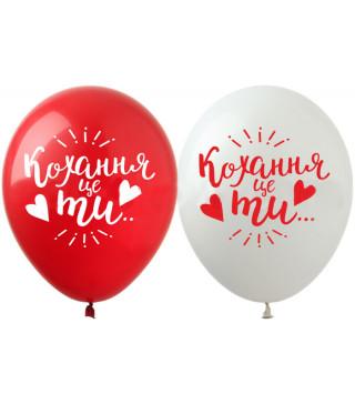 """Кульки поштучно з малюн. 12""""Кохання це ти SPR-34 латекс Ш-02305 Gemar"""