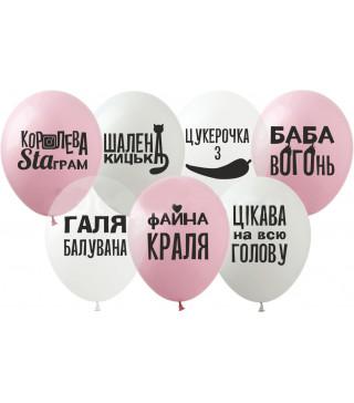 """Кульки поштучно з малюн. 12""""Галя балована PH-40 латекс Ш-02460 Gemar"""