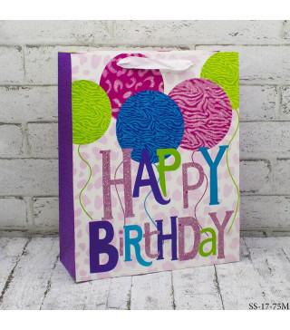 Подарунковий пакет Happy birthday balloon18*23*10см 18753 Unigue