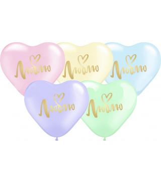 """Кульки поштучно з малюн. 12""""SS-16 Серце Люблю на макарун Ш-02645 TM SHOW"""