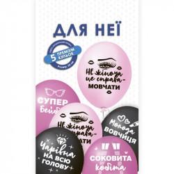 "Кульки поштучно з малюн. паст""12"" Для Неї латекс Ш-0840 Gemar"