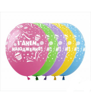 "Кульки поштучно з малюн. 12""SDR-23 Днем Народж кексик латекс Ш-02611 TM SHOW"