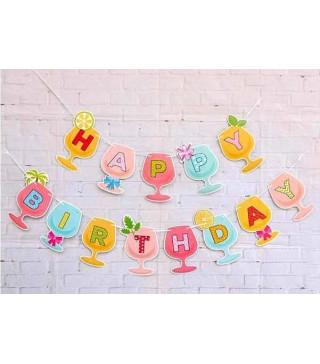 Декорація Гірлянда Бокали Happy Birthday папір 900088 Китай