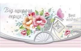 Запрошення листівка конверт Від щирого серця папір КМ-4735 Україна