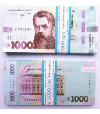 Пачка грошей номіналом 1000 грн80шт/уп папір 5115-9 Китай