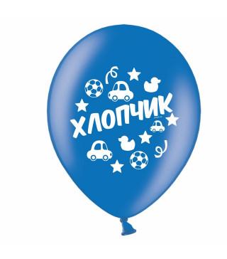 "Кульки поштучно з малюн. 12"" для хлопчика латекс Ш-00484 BELBAL"