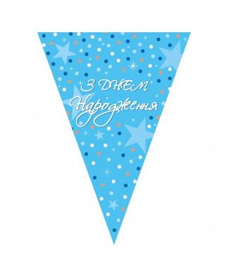 Декорація Гірлянда прапорці З Днем Народж.сині Нові папір. поліестер F-9035347