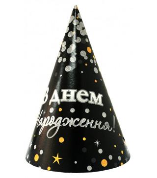 Колпачок С днем рождения черный