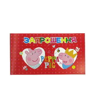 Запрошення Свинка Пепа 6шт/уп