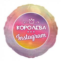 "Кульки фольг з малюнк. А18""Королева Instagram (2,5г) SH-190 TM SHOW"
