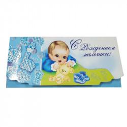 Запрошення листівка - конверт С днем рождения мальчика