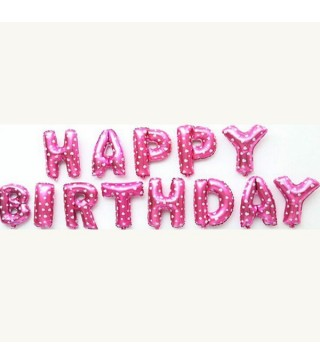 Кульки-букви Happy Birthday рожеві