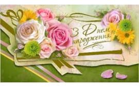 Запрошення листівка конверт З Д/Н папір КМ-3376 Україна