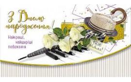 Запрошення листівка конверт З Д/Н папір КМ-4674 Україна