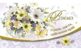 Запрошення листівка конверт Вітаю папір КМ-4472 Україна