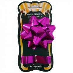Набір прикрас для подарунків асорті (бантик і стрічка)