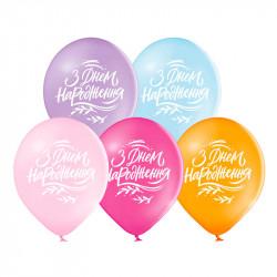 Кульки з Днем народження
