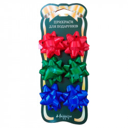 Набор украшений для подарков (6 бантиков)