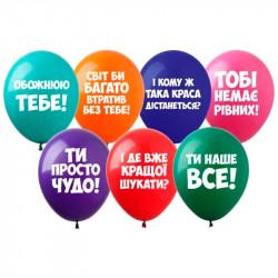 Кульки Хвалебні 1шт