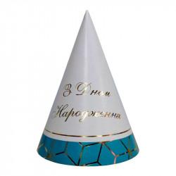 Колпачок С Днем Рождения (голубой)