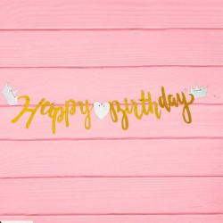 Гірлянда Happy Birthday золота