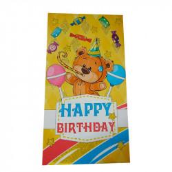 Конверт Happy Birthday дитячий
