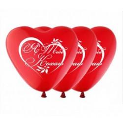 Повітряні кульки серце Я...