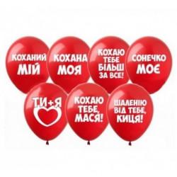 """Кульки пастель12"""" SDR-27 12""""Любовні освідчення 100шт/уп 01844 TM SHOW"""