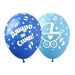 Воздушные шарики Дякую за...