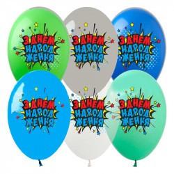 """Кульки 12"""" з малюнком в уп SDR-89 ЗДнем Народж кольорові.100шт/уп 03409 TM SHOW"""