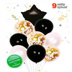 Набір кульок Чорні Зірка