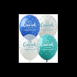 Повітряні кульки З днем народження синочок