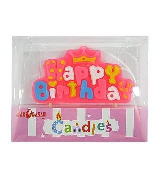 Свічка для торта Happy Birthday рожева