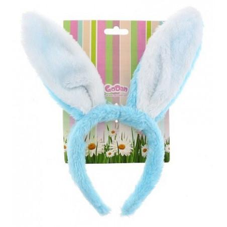 Ушки Зайца голубые