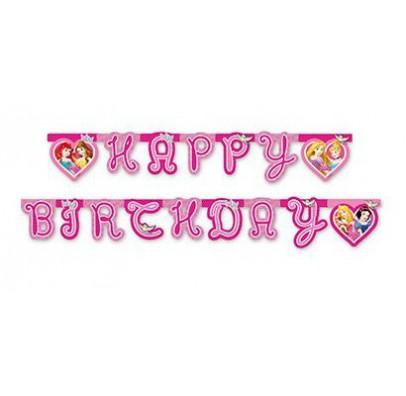 Гирлянда Happy Birthday Princess