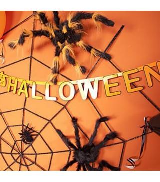Гирлянда Happy Halloween