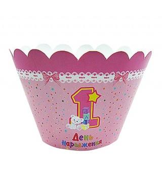 Формочки для мафінів 1-ий рочок рожеві