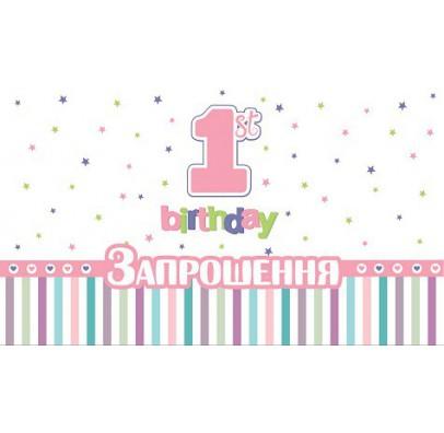 Пригласительные 1-st Birthday розовые 6шт/уп