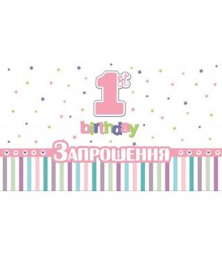 Запрошення 1-st Birthday рожеві 6шт/уп