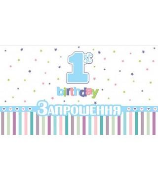 Запрошення 1-st Birthday блакитні 6шт/уп