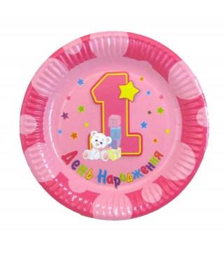 Тарілки 1 день народження рожеві 8шт/уп