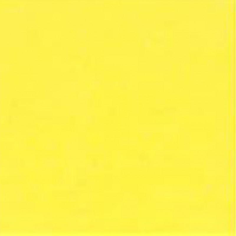 Папір подарунковий жовтий в полосочку