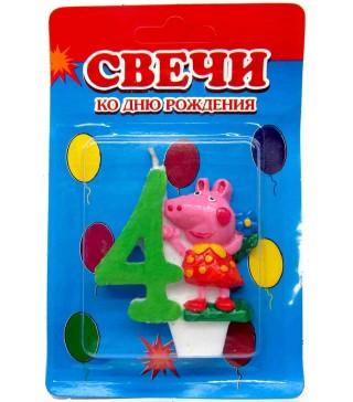 Свічка цифра 4 Свинка Пеппа