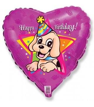 Шарик сердце Happy Birthday собачка