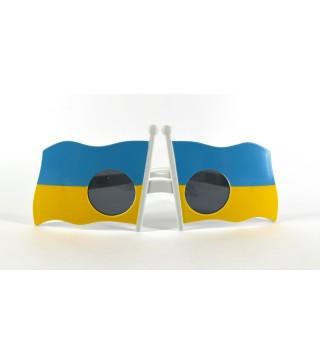 Окуляри прапори Україна