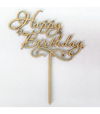 Топер Happy Birthday