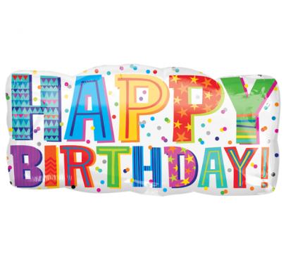 Шарик Happy Birthday